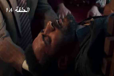 مسلسل موسى الحلقة ١٨ الثامنة عشر مشاهدة مسلسلات رمضان ٢٠٢١