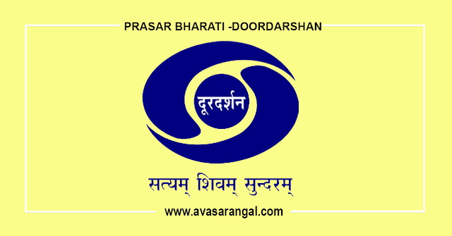 Doordarshan Kendra Recruitment 2020│37 Vacancies