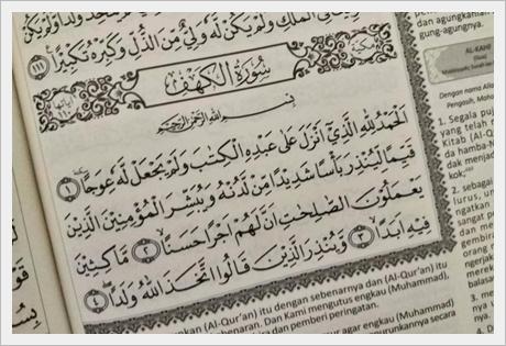 Qur'an obat fisik