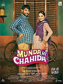 Munda Hi Chahida (2019) Punjabi Movie Mp4 Download mp4moviez
