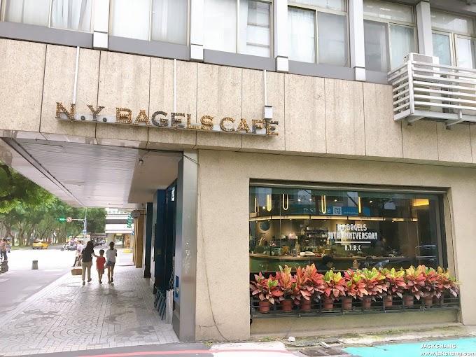 食|台北【大安區】N.Y. Bagels Cafe下午茶-聊天喝飲料度過時光
