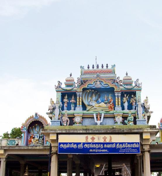 Coimbatore Attractions: Tamilnadu Tourism: Arulmigu Aranganatha Swamy Temple