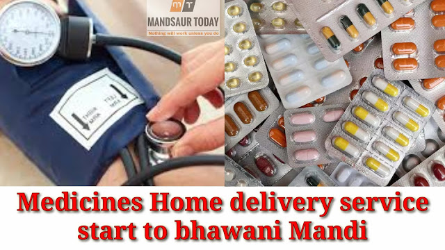 medicines home delivery in bhawani mandi