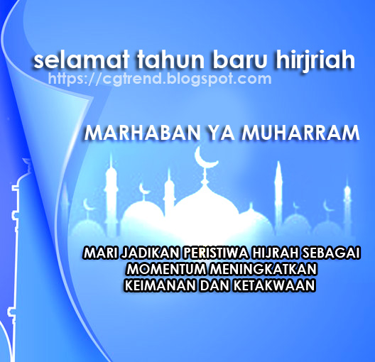 Gambar Kata Tahun Baru Islam Cikimm Com