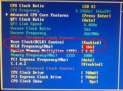 LGA1156 Overclock Bios 2