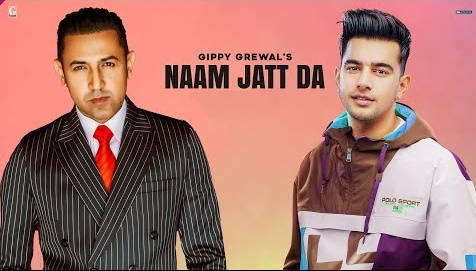 Naam Jatt Da Song Lyrics- Gippy Grewal ft Jass Manak