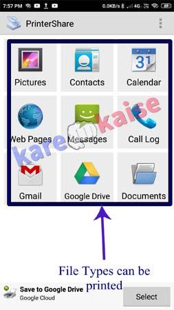 mobile-se-yah-chij-print-kar-sakte-hai