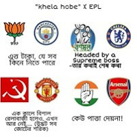 Image Attribute: Creative election meme doing the rounds in West Bengal, March 2021