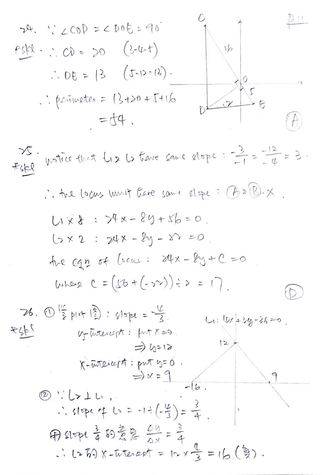 2018 DSE 數學卷二(MC) 詳細答案 Q24,25,26