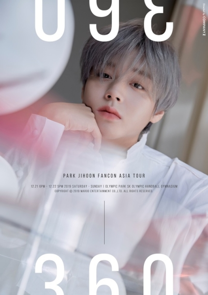 Singer Park Jihoon's pre-booking ticket for the Seoul concert has been sold out.