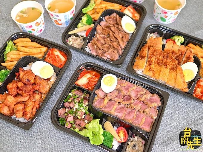 台南丼飯餐盒/牛舌雙主餐便當新上市/雙重口感一次滿足/外帶限定七五折起/每日限量供應-「丼Fun台南店」