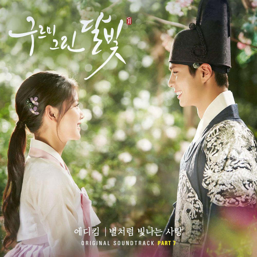 Eddy Kim – Moonlight Drawn by Clouds OST Part 7