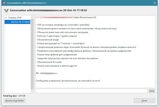 Ransomware στο Dark Web