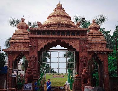 Jagannath-Mandir-Kharagpur