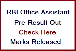 RBI Office Assistant Pre Result Out with Marks 2020, RBI Assistant Result