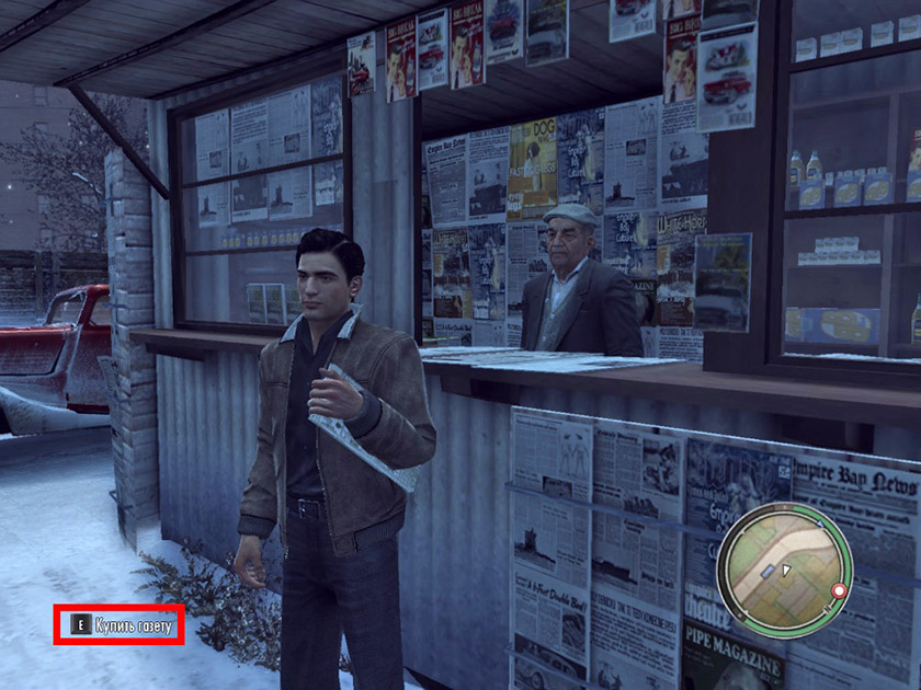 Віто Скалета біля кіоску з газетами