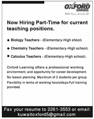 Oxford Learning, Kuwait, Wanted Teachers (Part-Time