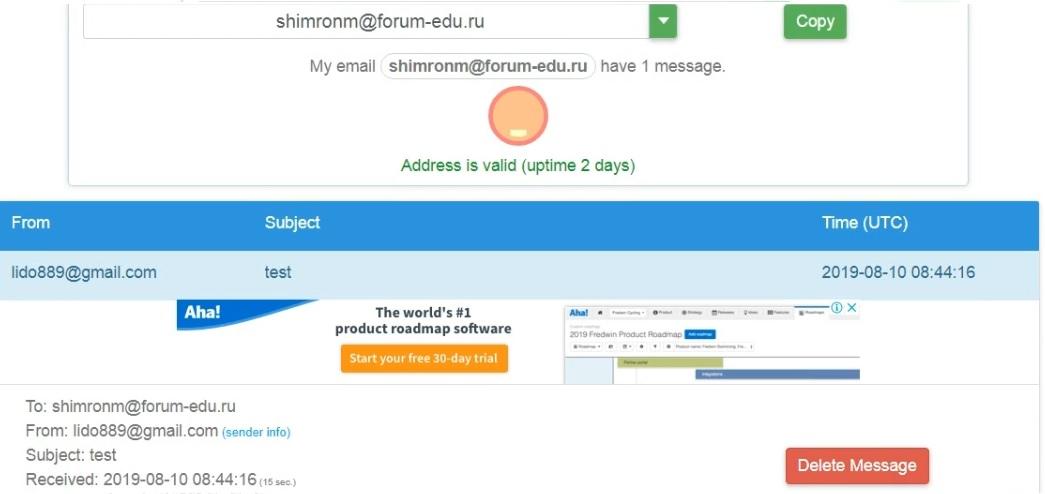 كيفية انشاء Fake Email ايميل مؤقت لاستقبال وارسال الرسائل