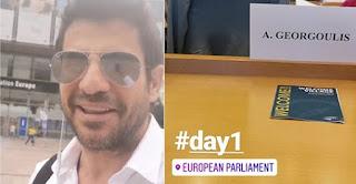 Ο Αλέξης Γεωργούλης, κατενθουσιασμένος, στην τοποθεσία Βρυξέλλες