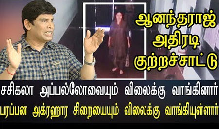 Actor Anandaraj Press Meet | GST issue