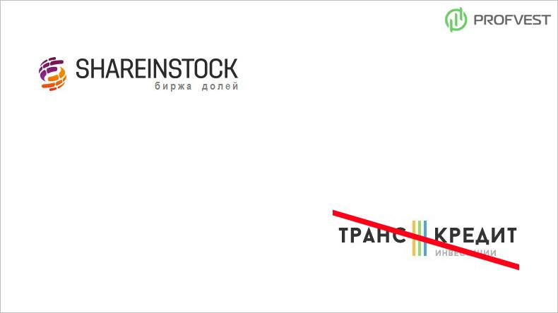 Скам ТрансКредит на бирже ShareInStock