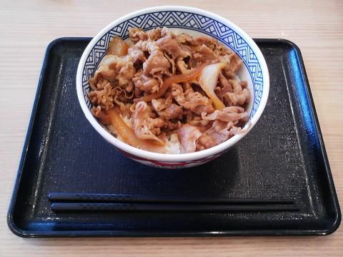 牛丼(並盛)¥380-2 吉野家甚目寺店