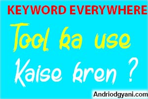 keyword everywhere chrome mein kaise lagaye