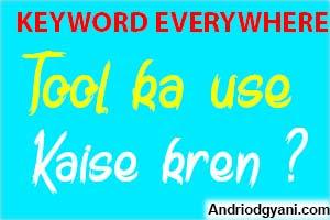Keywords Everywhere Kaise use kare? Best Keyword Research Tool