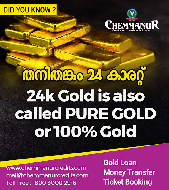 Gold_Did_you_know_chemmanurcredits