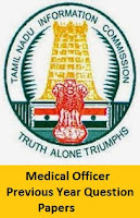 TN MRB Assistant Medical Officer Previous Year Question Papers