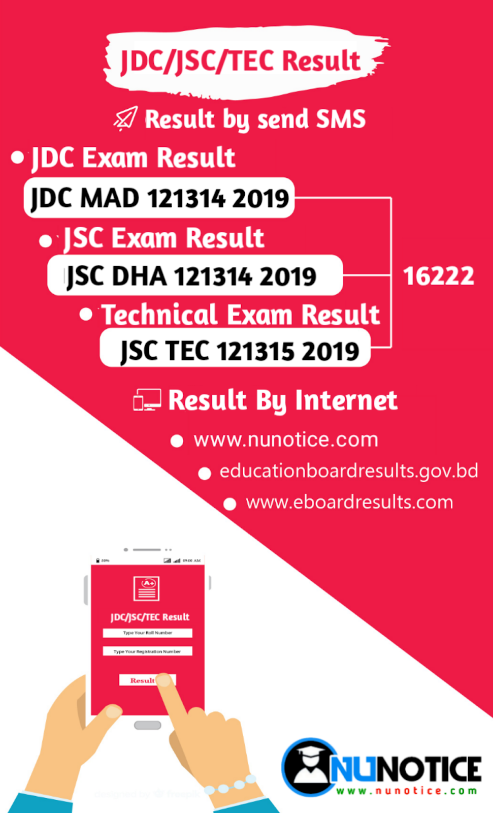 JDC Result Send SMS process