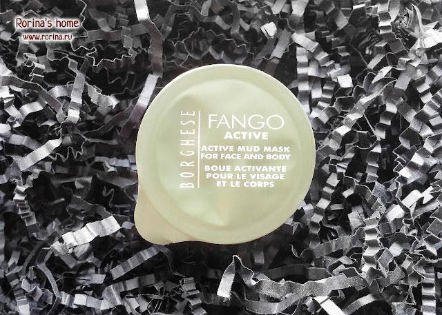 Грязевая маска для лица и тела Borghese Fango Delicato Active Mud
