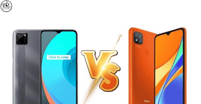 مقارنة بين ارخص هاتفين فئة متوسطة Realme C11 و Redmi 9C ايهما افضل ؟