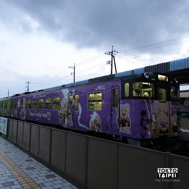 【鬼太郎列車】跟著妖怪一起搭車前往他們的國度