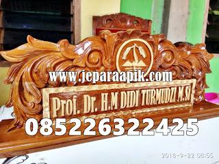 papan nama logo pasundan