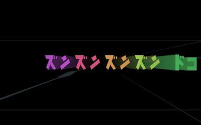 'Zundoko Kiyoshi' in the creative coding style.