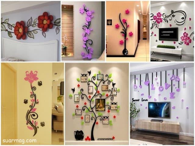 ديكورات شقق - ديكورات حوائط 3 | Apartments Decors - Wall Decorations 3