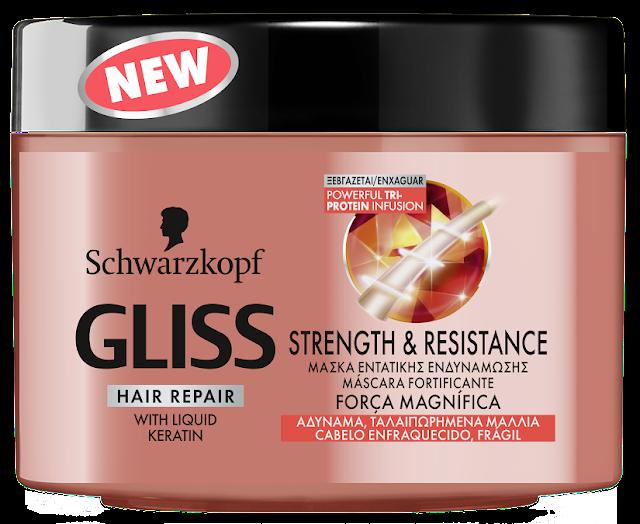 Gliss Strength & Resistance....Νέα σειρά!