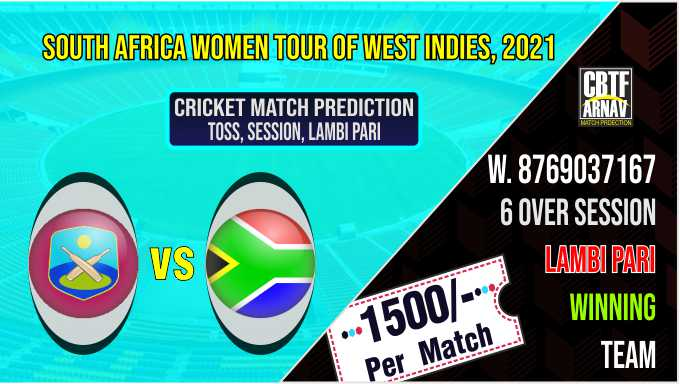 Women ODI, Match 4th: SAW vs WIW Dream11 Prediction, Fantasy Cricket Tips, Playing 11, Pitch Report, and Toss Session Fency Update