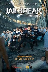 Watch Jailbreak Online Free in HD