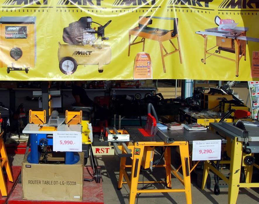 Buriram Maktec Power Tools Buriram Thailand Makita Power