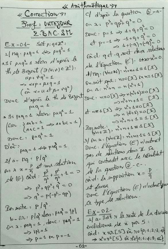 correction des exercices Arithmétiques