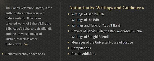 Фрагмент страницы сайта Международной библиотеки бахаи