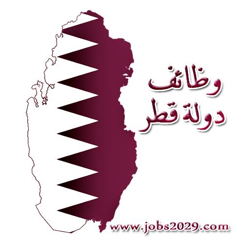 وظائف شاغرة في مدرسة ليولا الدولية في قطر لمختلف التخصصات