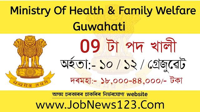 CGHS, Guwahati Recruitment 2021: