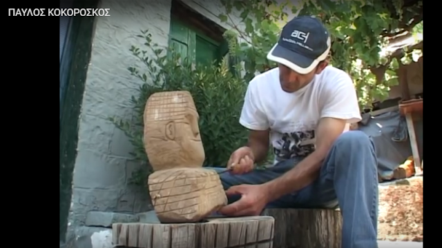 Αφιέρωμα:Ο αυτοδίδακτος γλύπτης από το Βάλτο Αιτωλοακαρνανίας που κάνει «θαύματα»[βίντεο]