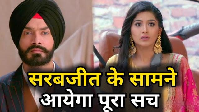 New Mission : Sarabjit turns secret Jasoos to fetch Meher's fraud scam in Choti Sardarni