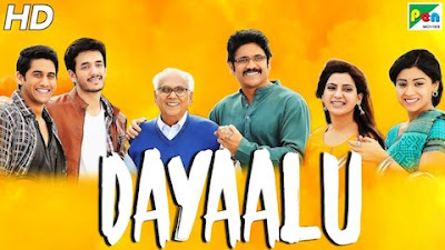 Poster Of Dayaalu In Hindi Dubbed 300MB Compressed Small Size Pc Movie Free Download Only At worldfree4u.com