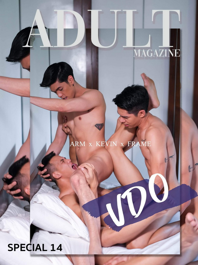 Adult Special No.14 – Kevin & Arm & Frame [PHOTO+CLIP]