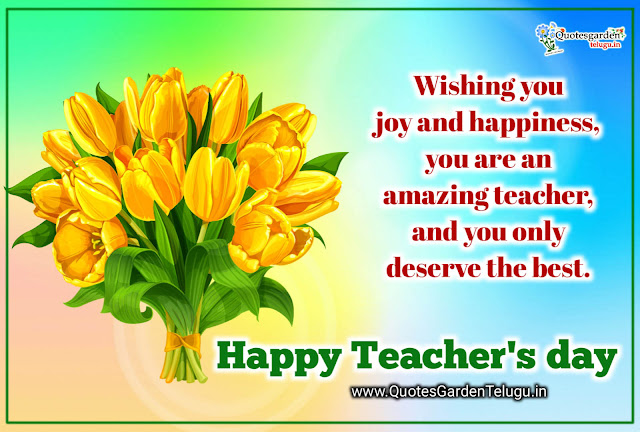 international teachers day greetings wishes images